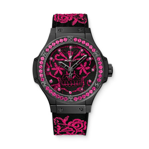 Hublot Big Bang Broderie Skull 2017
